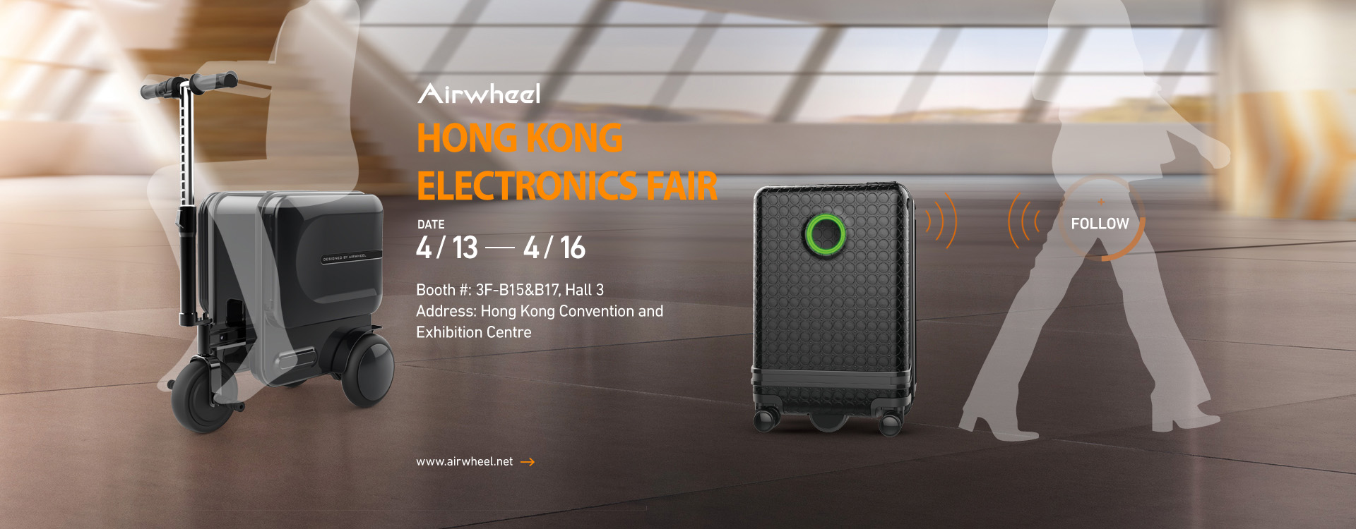Airwheel HK Electronics Fair